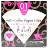 Hario V60 01 Coffee Paper Filters